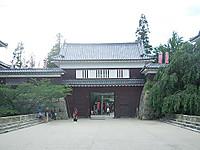 Yukimura7