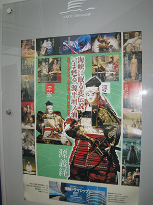 Kawamotoheike